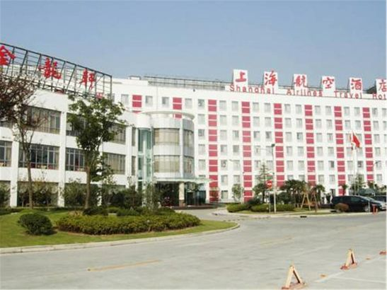 Shanghai Airlines Travel Hotel Pudong Airport