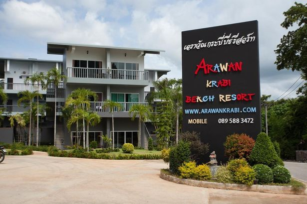 Arawan Krabi Beach Resort Таиланд